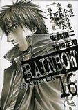 Rainbow 16