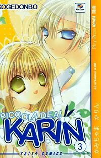 Karin piccola dea #3