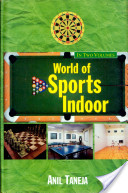 World of sports indoor