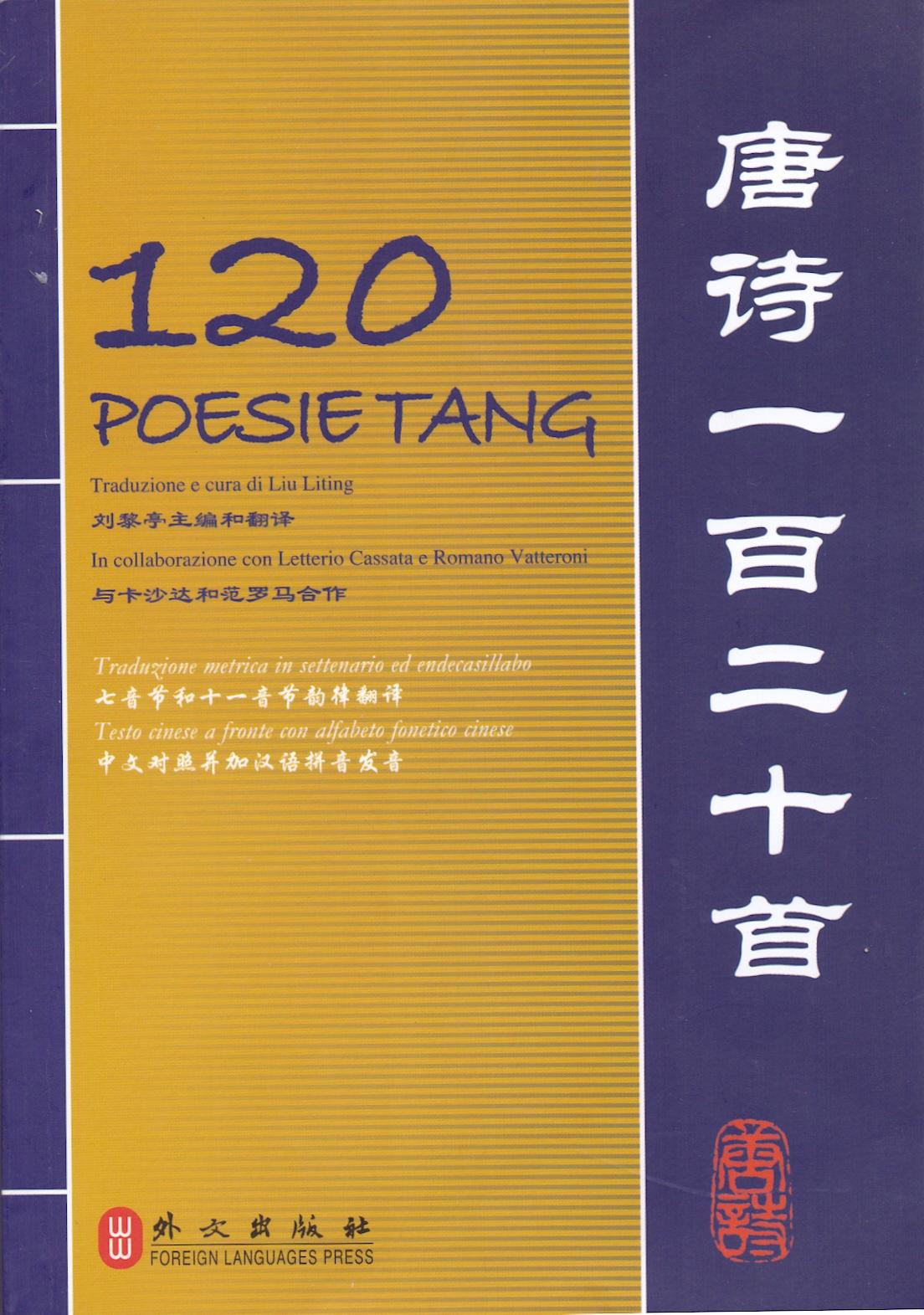 120 poesie T'ang
