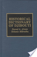 Historical Dictionary of Djibouti