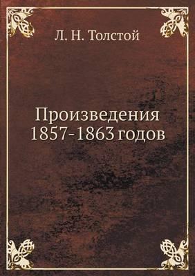 Proizvedeniya  1857-...