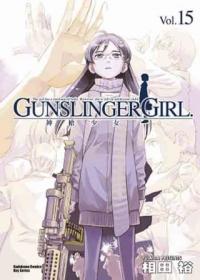 GUNSLINGER GIRL 神槍少女 15