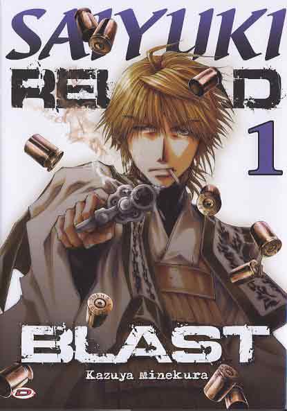 Saiyuki Reload Blast vol. 1