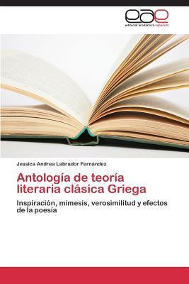 Antología de teoría literaria clásica Griega