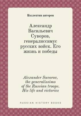 Alexander Suvorov, t...