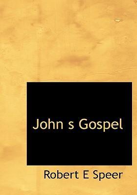John S Gospel