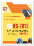 Upsc Civil Engineering Papers ( R-684)
