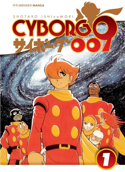 Cyborg 009 vol. 01 di 27