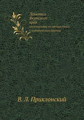 Letopis' YAkutskogo kraya, sostavlennaya po ofitsial'nym i istoricheskim dannym.pdf