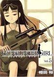 GUNSLINGER GIRL 5