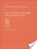 The Catalogue Of Invories From Hasanlu, Iran