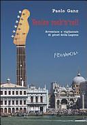 Venice rock'n'roll