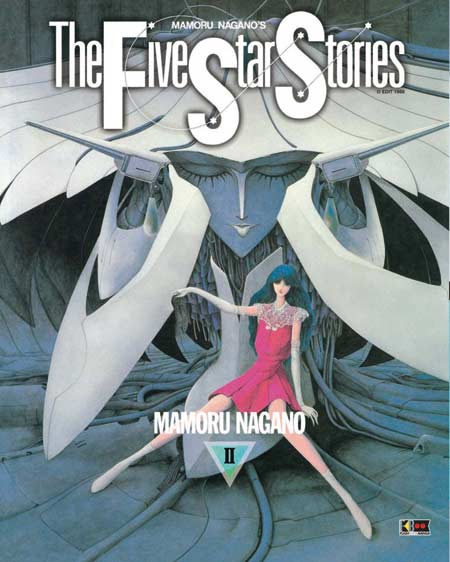The Five Star Stories vol. 2