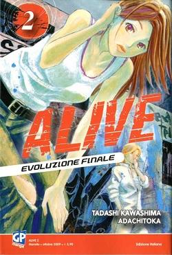 Alive - Evoluzione finale n. 2