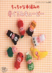 丘比娃娃可愛俏皮服飾小巧編織樣式41款