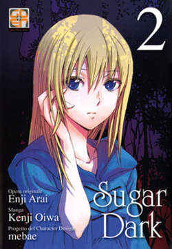 Sugar Dark vol. 2