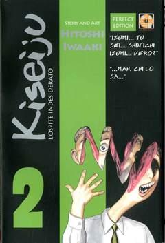 Kiseiju vol. 2