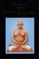 Parama Pursha