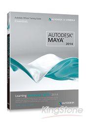 Learning Autodesk Maya 2014(Autodesk官方授權教材)