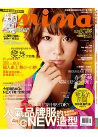 mina米娜時尚國際中文版