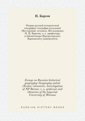 Essays on Russian Historical Geography