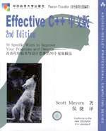 Effective C++中文版 2nd Edition