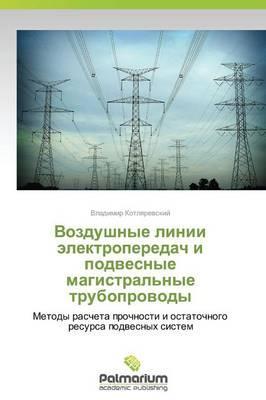 Vozdushnye linii elektroperedach i podvesnye magistral'nye truboprovody