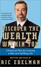 Discover the Wealth Within You Audiocassette