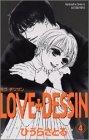 LOVE+DESSIN 4