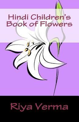 Hindi Children's Book of Flowers