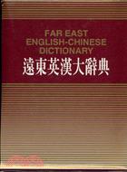Far East English-Chi...