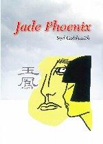 玉鳳Jade Phoenix