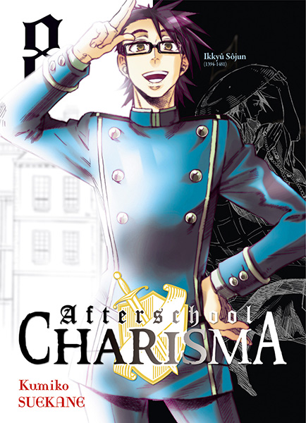 Afterschool Charisma, Tome 8