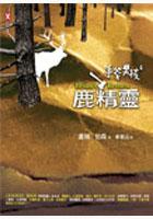 手斧男孩(4)