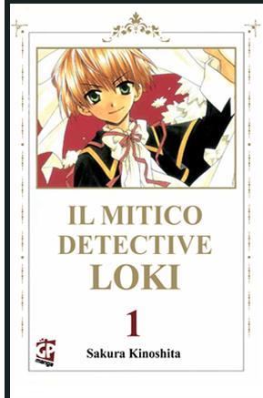 Il mitico detective Loki vol. 1