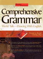 Comprehensive gramma...