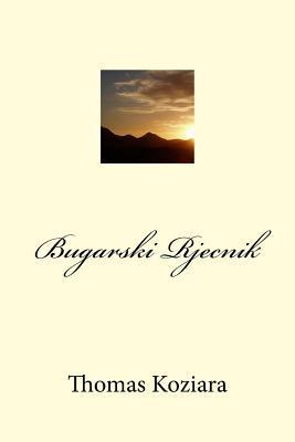 Bugarski Rjecnik