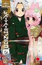 Il libro dei demoni - Kaitaishinsho Ø vol. 8