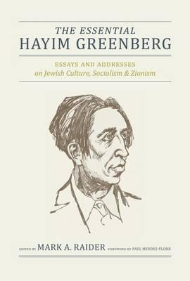 The Essential Hayim Greenberg