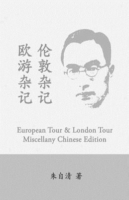 European Tour Miscellany & London Tour Miscellany