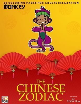 The Chinese Zodiac M...