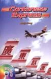 Cantonese Express