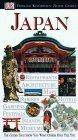 Eyewitness Travel Guide to Japan