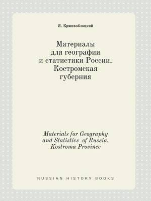Materials for Geography and Statistics of Russia. Kostroma Province
