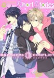 Brothers Conflict Sh...