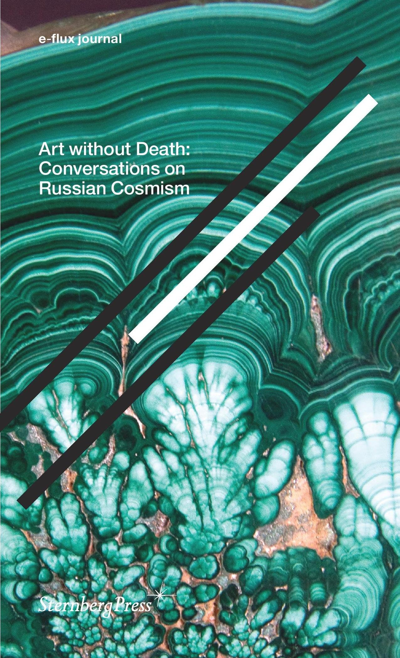 Art without Death