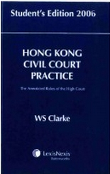 Hong Kong Civil Court Practice