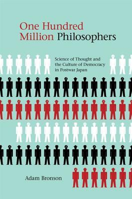 One Hundred Million Philosophers
