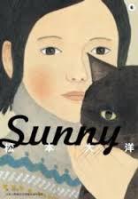 Sunny 6